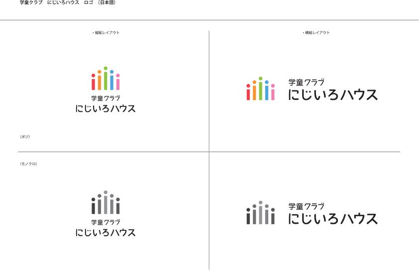 nh_logo-1