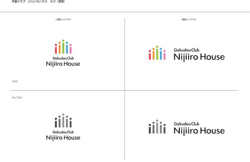 nh_logo-2
